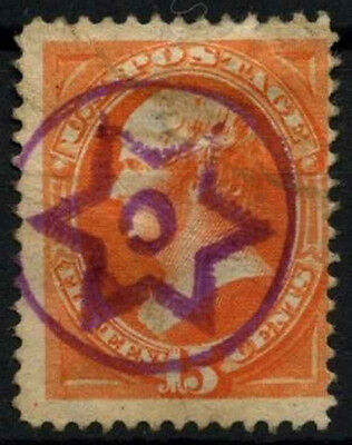 USA 1870-1879, 15c Webster No Grill Used #D39812
