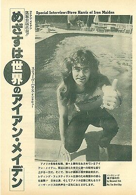 Iron Maiden - Clippings From Japanese Magazine Music Life 12/1982