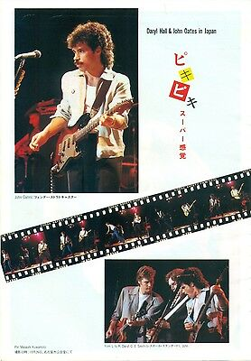 Hall & Oates - Clippings From Japanese Magazine Music Life 12/1982