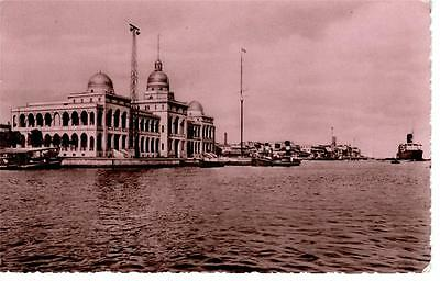 Egypt - Port Said, Suez Canal Company's Office  / Forces Air Mail