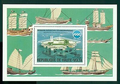 Burkina Faso Scott #C224 MNH Imperf Sailing Ships Canoes Oil Drilling $$