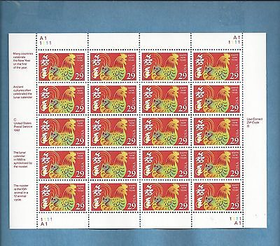 US Sheet  MNH Scott # 2720 Chinese Year  Rooster SUPERB & $2.00 BELOW FACE VALUE