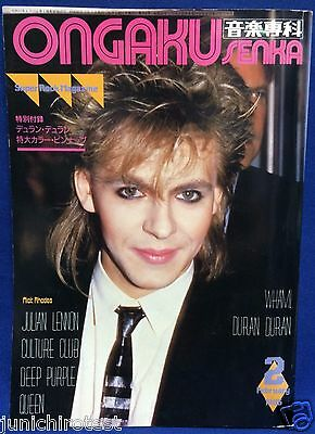 Duran Duran Wham Culture Club Queen Ongaku Senka 1985 02 Japan Magazine Book