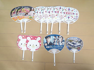 Uchiwa Japanese (Lots of different types) Round Fan From Japan