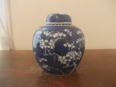 Antique Chinese Qing Ginger jar