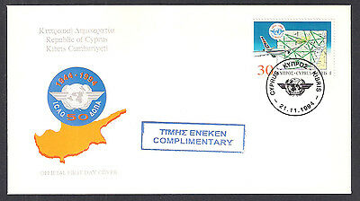 1994 Civil Aviation Cyprus Airways Aeroplane Airport Airlines Fdc Complimentary