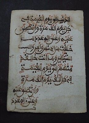 Islamic Medieval Period Hand Written Prayer Page 16Th Century Ad
