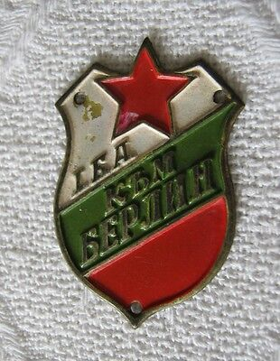 Wwii Ww2 Bulgaria Participant Last Phase Volunteer Military Patch Sign Badge