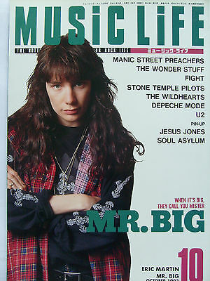 Mr. Big - Clippings From Japanese Magazines