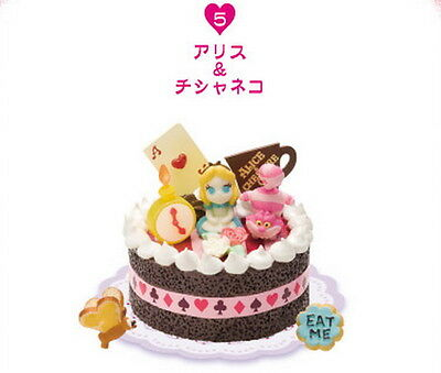 Re-ment Miniatures Disney Lovely Party Happy Birthday Gift Cake rement No .05