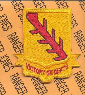 US Army 32nd Armored Regiment Victory or Death Elvis pocket patch
