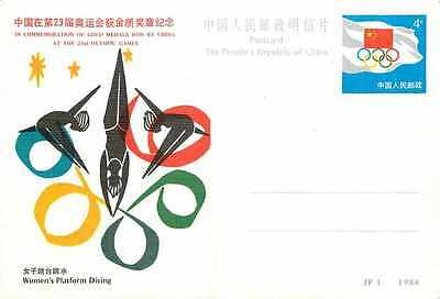 Entier Postal Stationary Chine China Jeux Olympiques Olympic Games Los Angeles 1