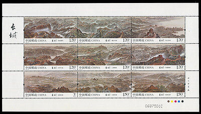 CHINA 2016-22 The Great Wall Heritage Stamp sheet 长城