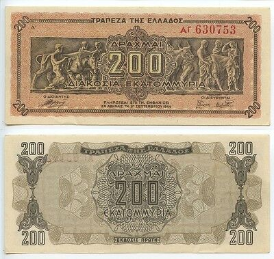 GB271 - Banknote Griechenland 200.000.000 Drachmai 1944 Pick#131a Greece