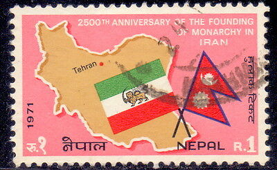 Nepal Stamp The 2500th Anniversary Flag On Stamp - Map On Stamp 1971.