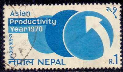 Nepal Stamp  Asian Productivity Year  1970..