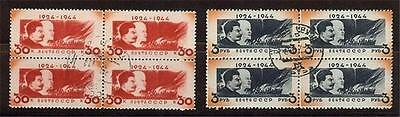 Russia 1944 Sc# 931/ 937 Lenin 20 years without  blocks 4 NH CTO