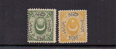 TURKEY 1865 10pa & 20pa LMM CAT £11