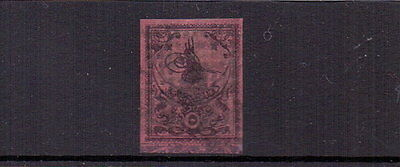 TURKEY 1863 5pi USED