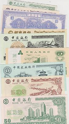 China collection of 9  fantasy notes.