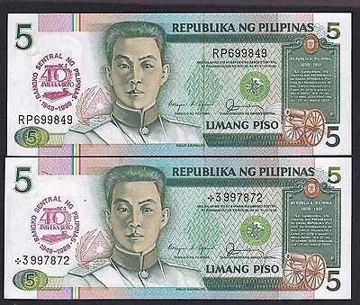 Philippines 5 pesos 40th anniv Central Bank overprint  STAR + Normal banknote