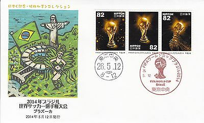 Soccer FIFA Brazil World Cup (I) FDC Japan 2014
