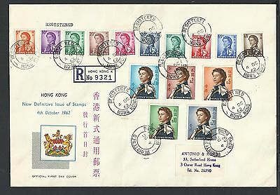 Hong Kong 1962 Complete Set Of 15 With $ 20 Registered Fdc First Day Cover Rare