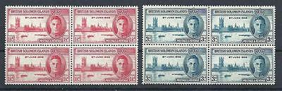 British Solomon Islands 1946 Sc# 80-81 set George Palace Boat block 4 MNH