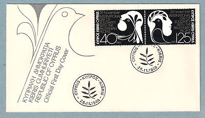 Cyprus Palestine 1980 Solidarity With The Palestinian People Nice Official Fdc