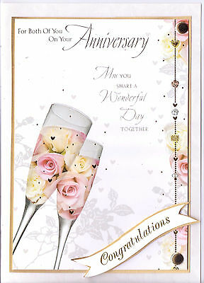 Classy A5 Handmade To You Both On Your  Anniversary