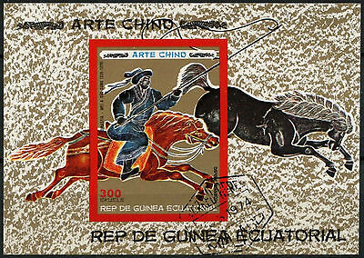 Equatorial Guinea 1970's Chinese Art Cto Used Imperf M/S #A92724