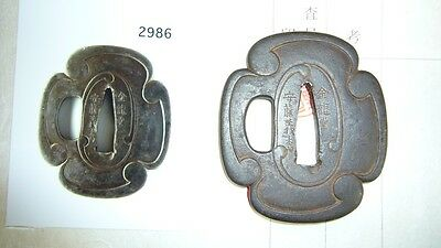 Antique Japanese samurai tsuba, tomoe design, signed/dated with NTHK Papers!