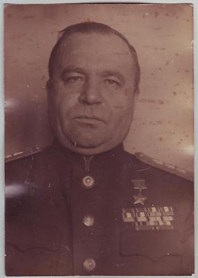 Russia Wwii Heroes Serie Photo: Air Forces Col. General, Hero Of Soviet Union