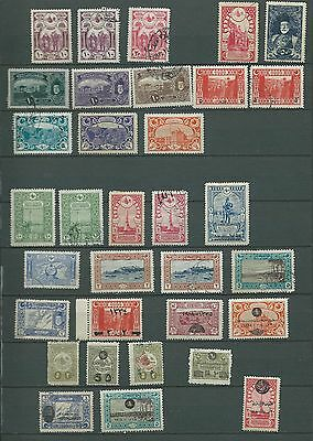 Turkey Ottoman Empire 1916-1919 (33 stamps)