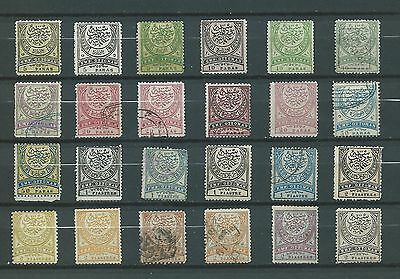 Turkey Ottoman Empire 1876 (24 stamps)