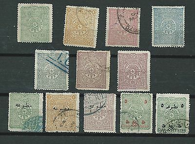 Turkey Ottoman Empire 1892-1897 (12 stamps)