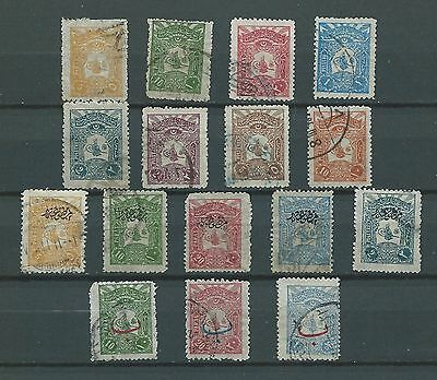 Turkey Ottoman Empire 1905 (16 stamps)