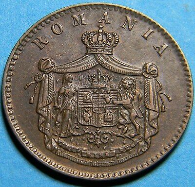 Romania 1867 2 Bani coin