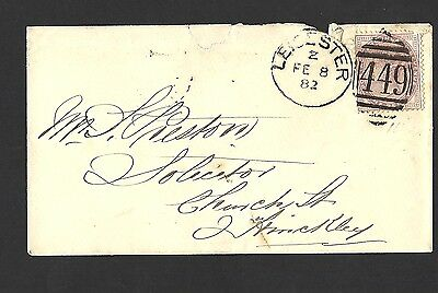 1882 1d Lilac 14 Dots Envelope To Hinkley