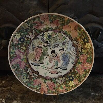 Vintage Japanese or Chinese Decorative Plate