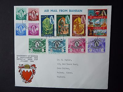 Bahrain 1966 New Definitives FDC - Superb and Rare- compliments slip