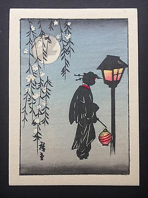 "Hiroshige ""Woman with lantern"" Japanese woodblock print c.1930s"