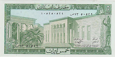 Lebanon 5 Pounds Livres older issue . Foreign world paper currency. Crispy.