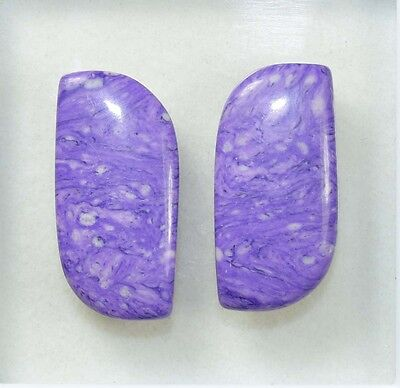 Pair Of 26.60 Cts. Amazing Purple Charoite Treated Fancy Cab Loose Gemstones