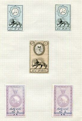 Persia Important Group Lion Fiscal Passport Stamps