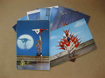 10 Vintage Chinese Postcards ~Acrobats & Performers ~Shanghai Peoples Publishing
