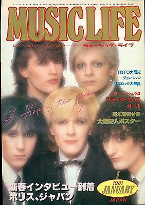 Japan / David Sylvian - Clippings From Japanese Magazine Music Life 1/1981