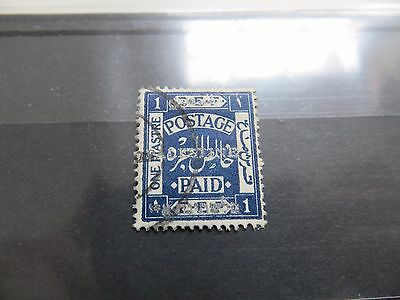PALESTINE, 1 Piastre 1920, 2nd Jerusalem,  Silver Brushed Stamp, Rare NM USED