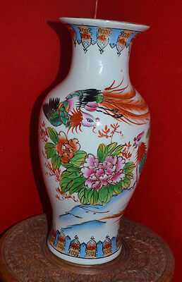 Chinese Flower Porcelain Decorative Vase Phoenix Peacock