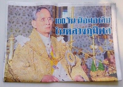 Thairath Special Edition For 100 Days Memorable Of King Bhumiphol Thailand